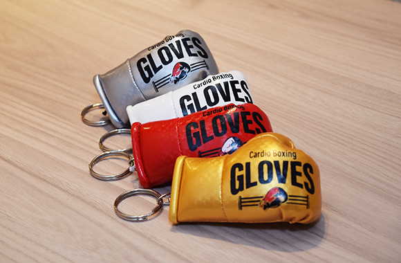 Boxing Key Ring